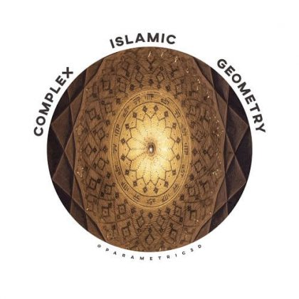 Complex Islamic Geometry