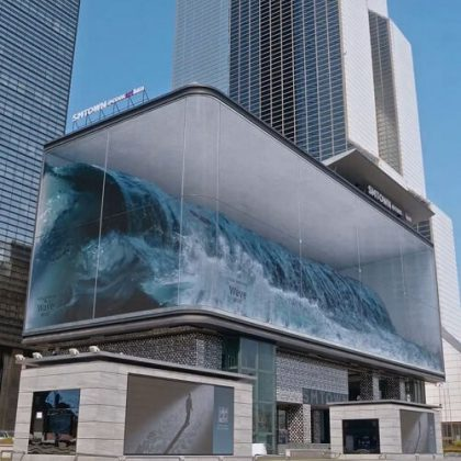 Wave Anamorphic Illusion