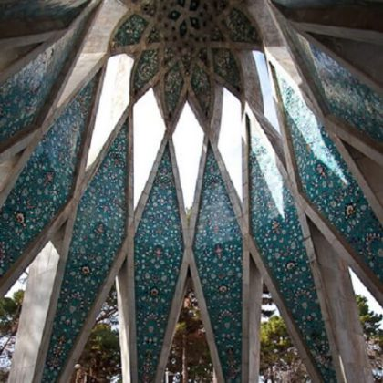 Kinetic Architecture Reinterpreting Persian Mathematics and Astronomy