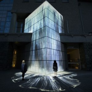 Water Particles Interactive Digital Installation