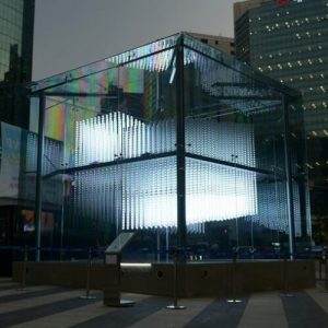 Brilliant Cube Kinetic Installation