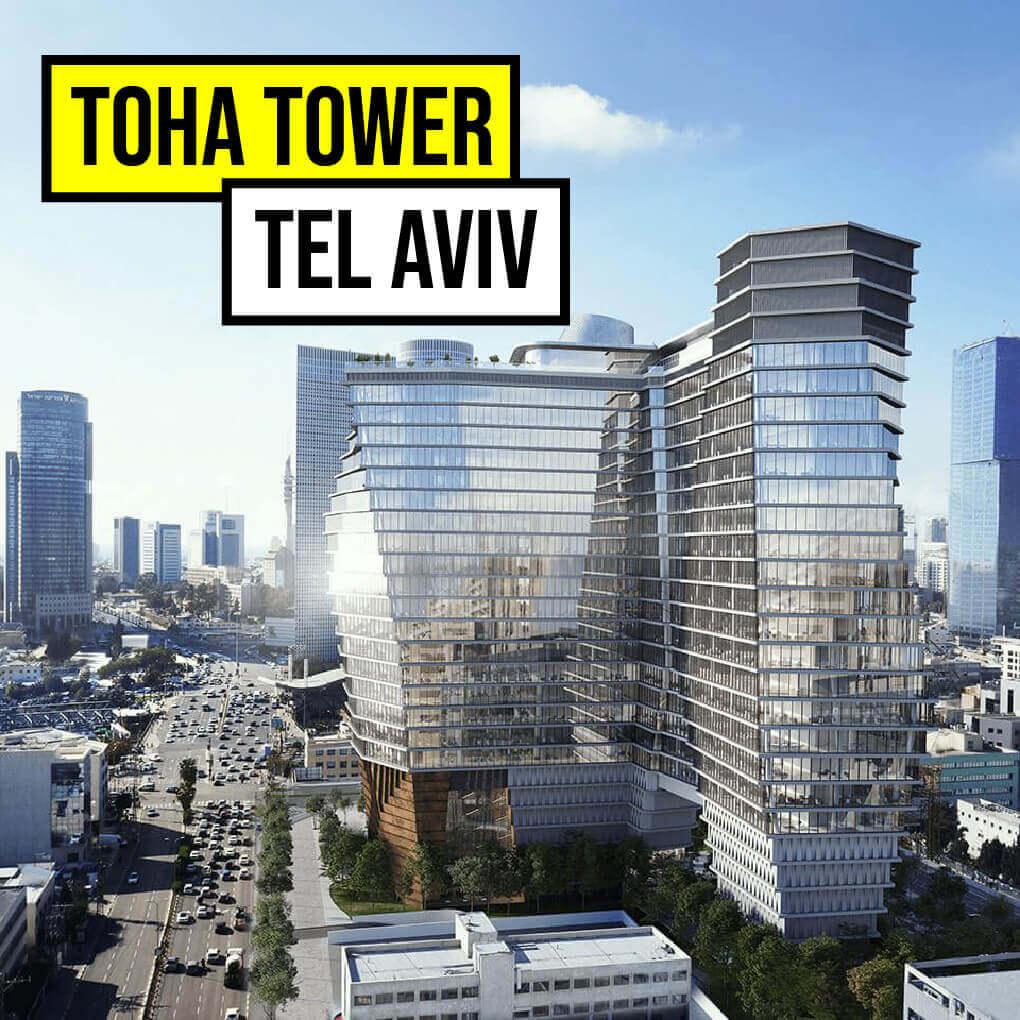 toha tower tel aviv